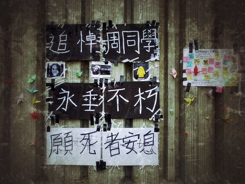 Photo: Solidarity With Hong Kong Protesters (Vancouver, CA), by Edna Winti