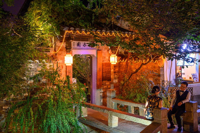 Photo: Untitled (Suzhou), by xiquinhosilva