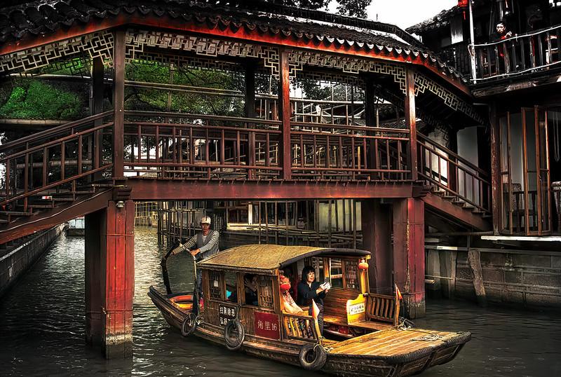 Photo: Watertown China, by Daryl DeHart