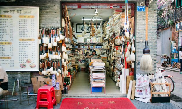 Photo: Untitled (Shenzhen), by Mitch Altman