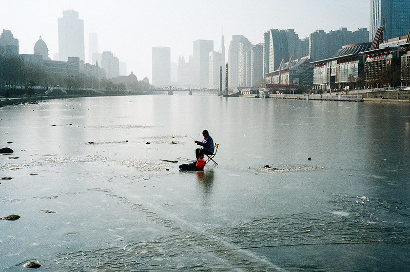 Photo: Fishing, by Reimu Hakurei