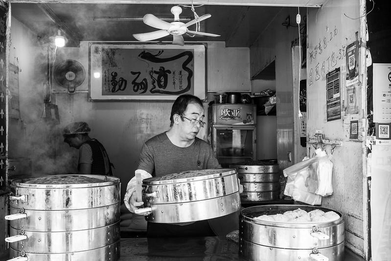 Photo: Baozi, by Gauthier DELECROIX – 郭天