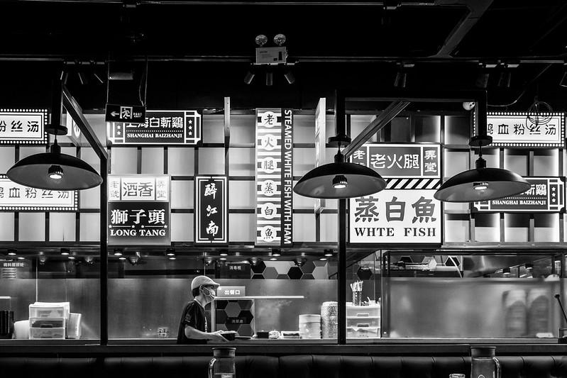 Photo: Little HK, by Gauthier DELECROIX