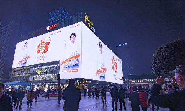 Photo: Orange the World 2020 – China – Chongqing, by UN Women