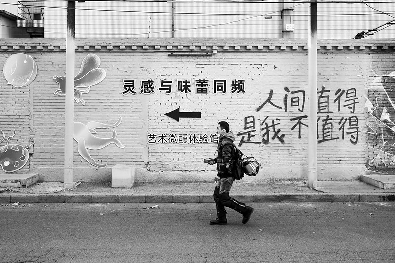Photo: The Follower, by Gauthier DELECROIX – 郭天