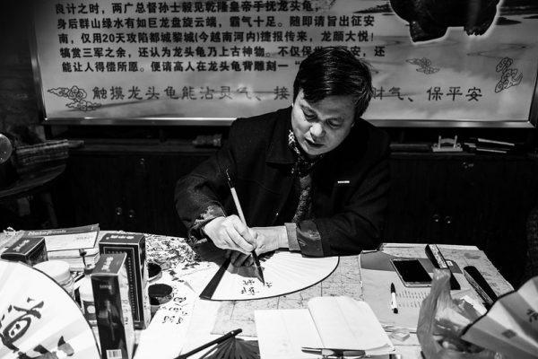 Photo: The Fan Writer, Gauthier DELECROIX – 郭天