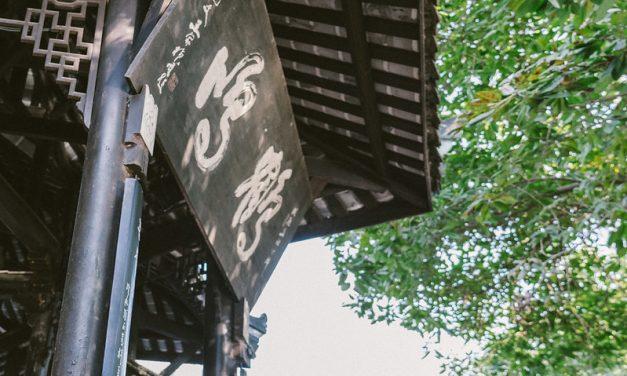 Photo: Teahouse | 茶馆, by Megan Wong