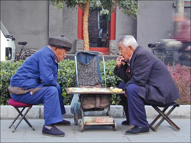 Photo: Dans la Ville Tartare (Beijing, 2001), by Jean-Pierre Dalbéra