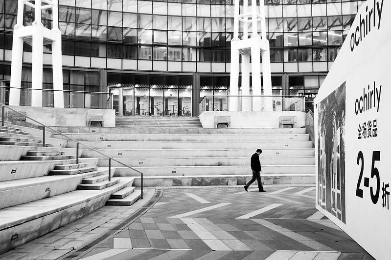 Photo: Solitude, by Gauthier DELECROIX – 郭天