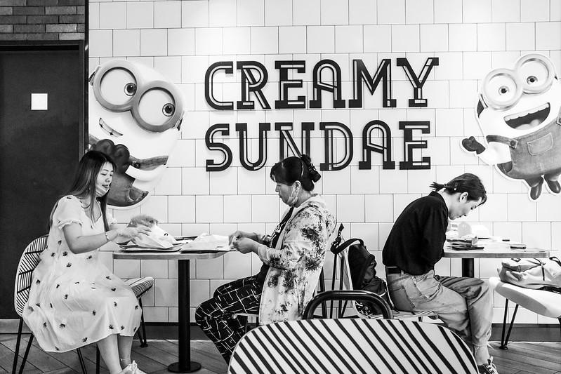 Photo: Creamy sundae, by Gauthier DELECROIX – 郭天