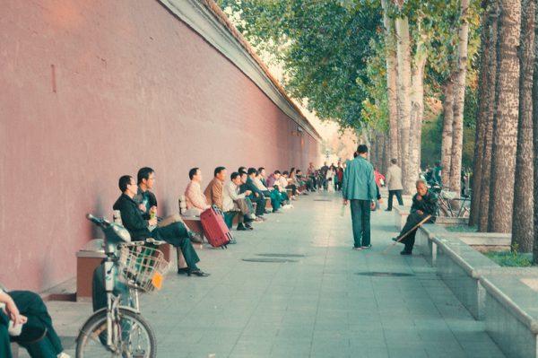 Photo: Beijing, China, by Lei Han