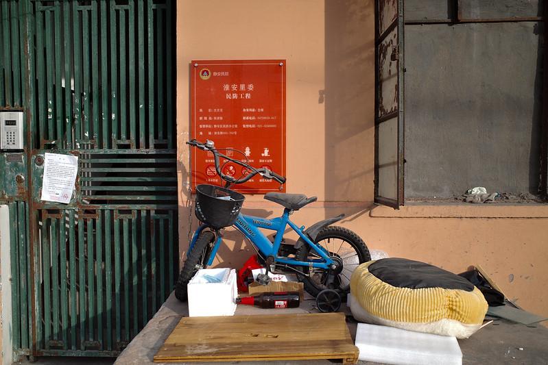 Photo: Untitled (Shanghai), by Hsiuan Boyen