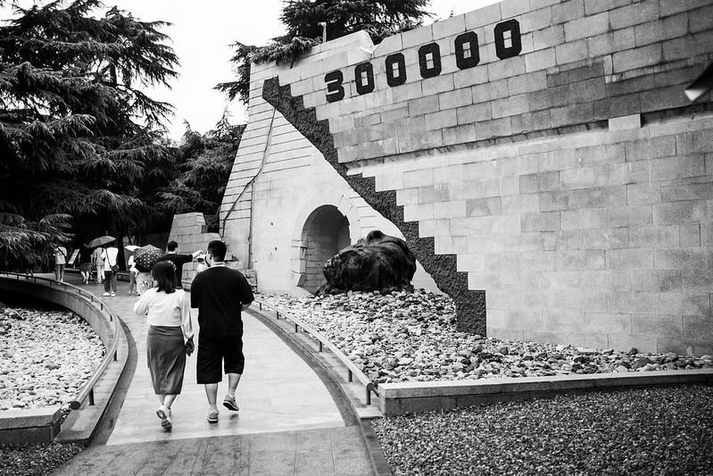 Photo: Soul memory, by Gauthier DELECROIX – 郭天