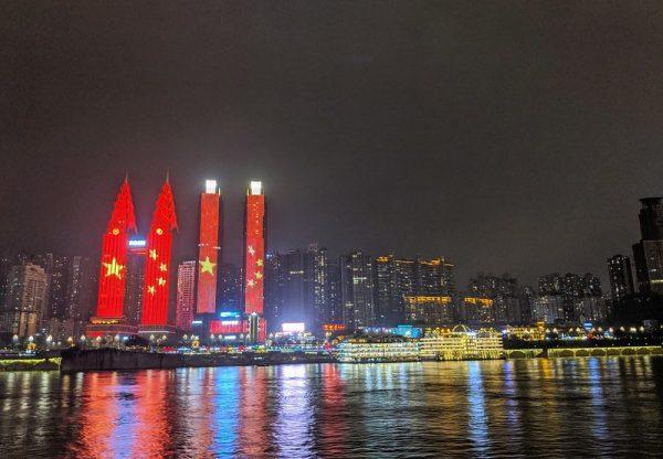 Photo: Untitled (Chongqing), by Jason
