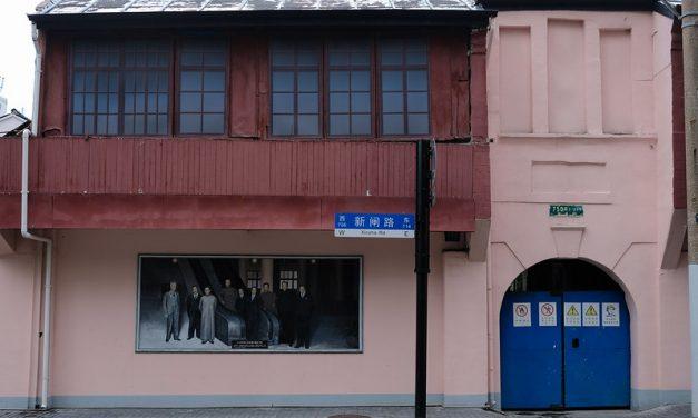 Untitled (Xinzha Road, Shanghai), by Hsiuan Boyen