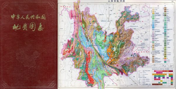 Photo: Atlas of Provincial Geologic Maps of the People's Republic of China (1973), by James St. John