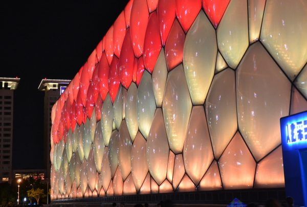 Photo: Water Cube, by kaboem