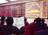 2004-8-25-china-stock-market.jpg