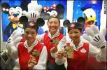 hong kong disneyland | China Digital Times (
