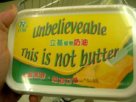 _wordpress_wp-content__butter.jpg
