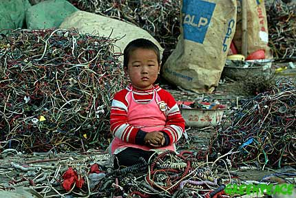 Child Labor Photos