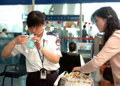 china airport security.jpg